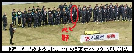 09mizuno.jpg