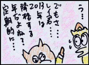 20120611-5.jpg