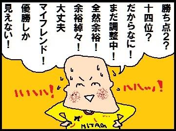 20140315.jpg