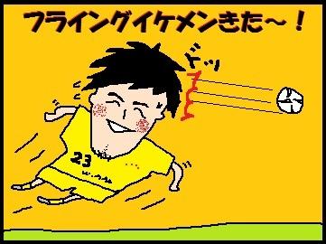 20140320.jpg