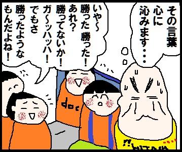20140329.jpg