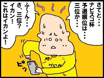 20140525.jpg
