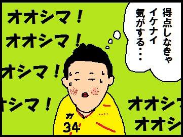 20140712.jpg