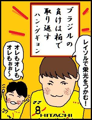 20140718.jpg