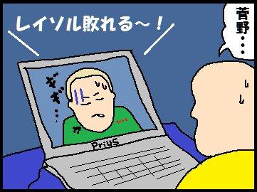 20140727.jpg