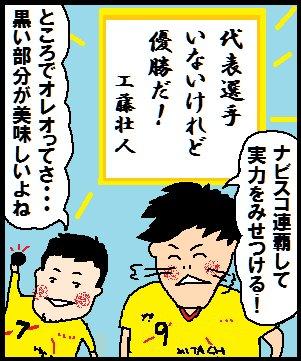20140902.jpg