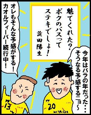 20140912.jpg