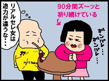 20140913.jpg