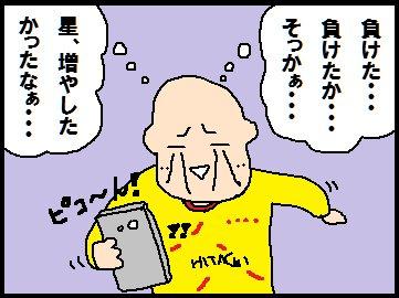 20141012.jpg