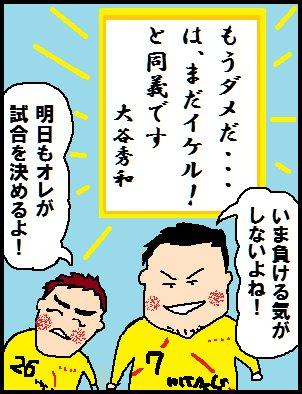 20141021.jpg