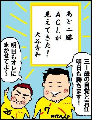 20141128.jpg