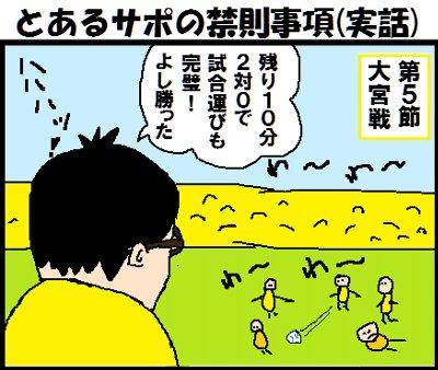 2014_omiya_01.jpg
