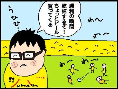 2014_omiya_02.jpg