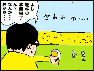 2014_omiya_03.jpg