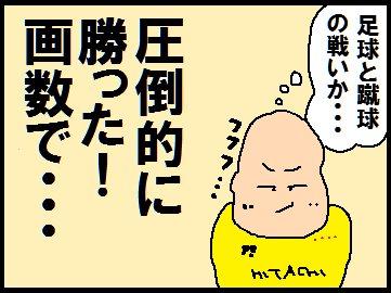 20150316.jpg