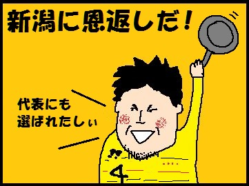 20150321.jpg