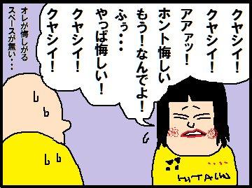 20150322.jpg