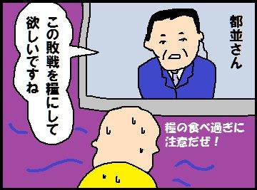 20150507.jpg