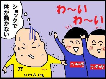 20150510.jpg