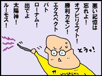 20150515.jpg