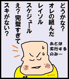 20150518.jpg
