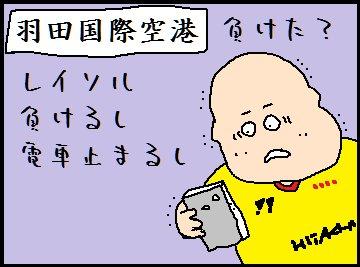 20150531.jpg