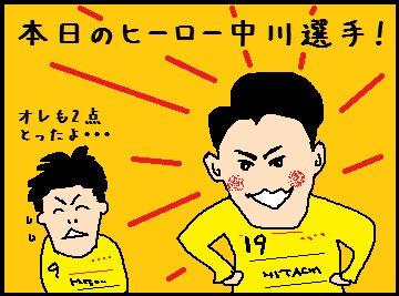 20151004.jpg