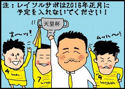 20151029.jpg