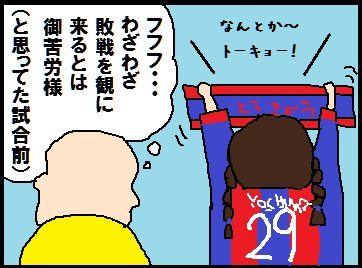 20151108.jpg