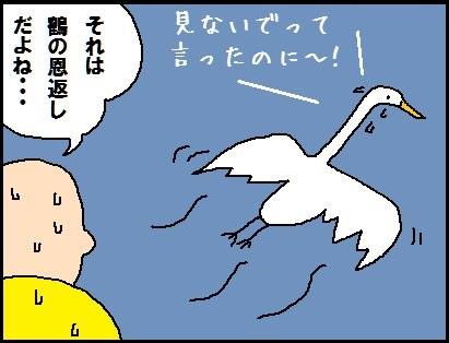 20160318.jpg