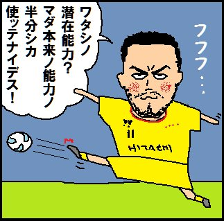 20160505.jpg
