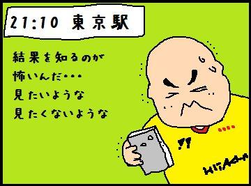 20160703.jpg