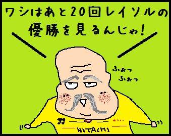 20160712.jpg
