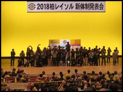 20180111-2.JPG