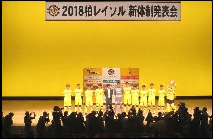 20180111.JPG