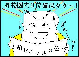 3i01.JPG