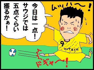 ACL03.jpg