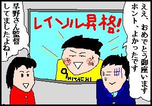 NHK04.jpg