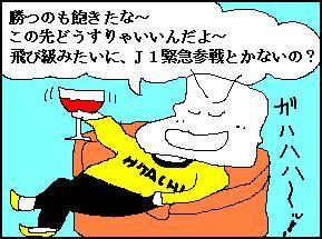 akita01.JPG