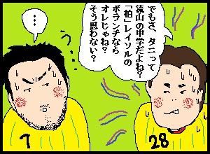 bora1-2.jpg