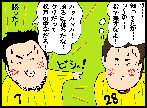 bora1-3.jpg