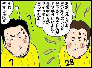 bora2-2.jpg
