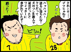 bora2-3.jpg