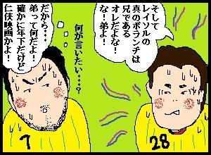bora3-2.jpg