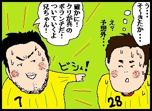 bora3-3.jpg