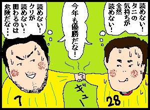 bora3-4.jpg