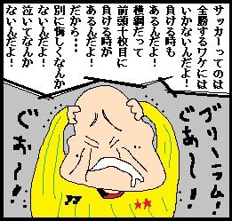 buri01.jpg