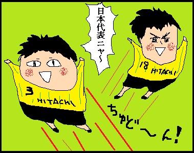 daihyo03.jpg