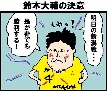 daisuke001.jpg