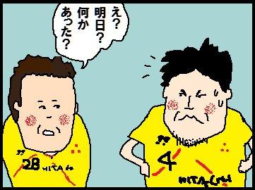 daisuke002.jpg
